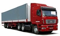 Услуги перевозки грузов в Катайге