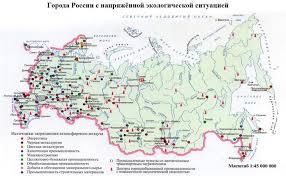 Сайт услуг в Константиновске