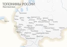 Сайт услуг в Кумылженской