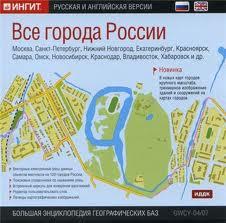 Сайт услуг в Первомайском
