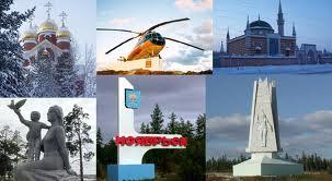 Сайт услуг в Серафимовиче