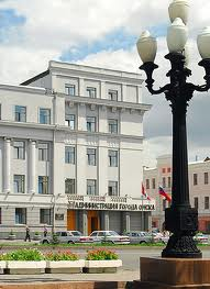 Сайт услуг в Славгороде