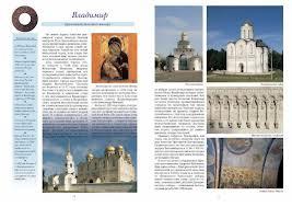 Сайт услуг в Барнауле