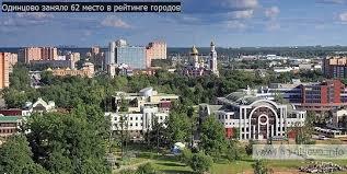 Сайт услуг в Барятино