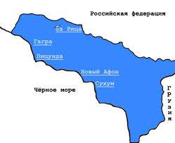 Сайт услуг в Беково