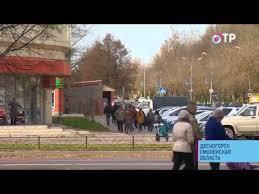 Сайт услуг в Волошке
