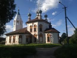Сайт услуг в Волчанске