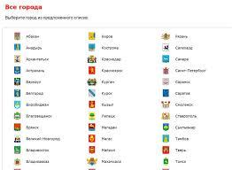Сайт услуг в Грозном