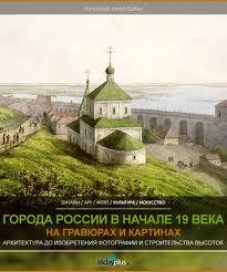 Сайт услуг в Деденево