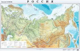 Сайт услуг в Ермекеево