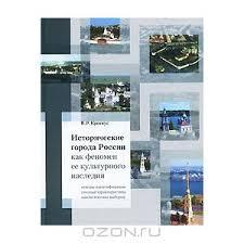 Сайт услуг в Задонске