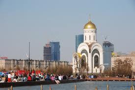 Сайт услуг в Исянгулово