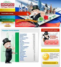 Сайт услуг в Камызяке