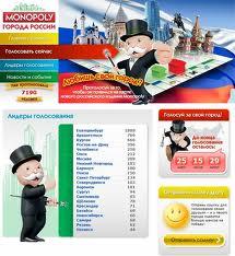 Сайт услуг в Камышине