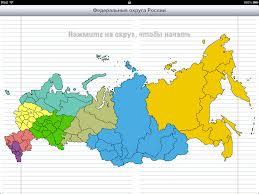 Сайт услуг Орловская область