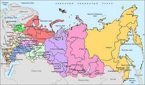 Сайт услуг Псковская область