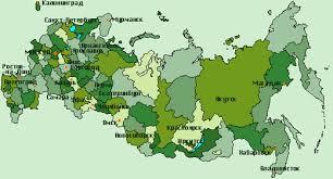 Сайт услуг Республика Тыва