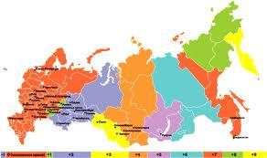 Сайт услуг Вологодская область