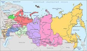Сайт услуг Ямало-Ненецкий автономный округ