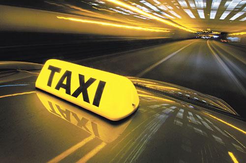 Услуги такси в Амазаре