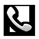Телефон в Апшеронске