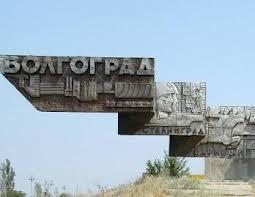 Сайт услуг в Комсомольском
