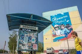 Сайт услуг в Конаково