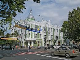 Сайт услуг в Курумкане