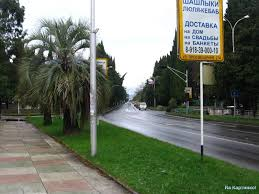 Сайт услуг в Лихославле