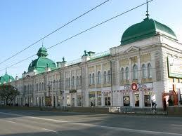Сайт услуг в Малоархангельске