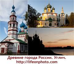 Сайт услуг в Наурской