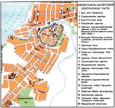 Сайт услуг в Нововаршавке