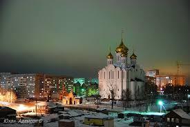 Сайт услуг в Омутнинске