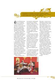 Сайт услуг в Балаганске