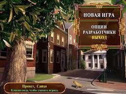 Сайт услуг в Сафакулево