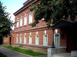 Сайт услуг в Семикаракорске
