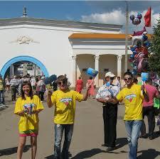 Сайт услуг в Актюбинском