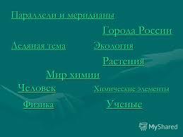 Сайт услуг в Вознесенском