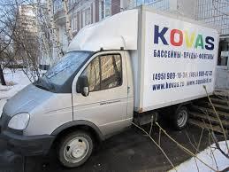 Сайт услуг в Волгодонске