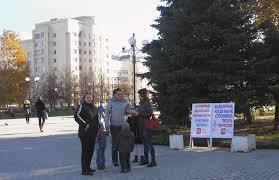 Сайт услуг в Воробьевке