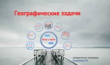 Сайт услуг в Александровском