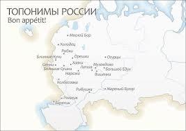 Сайт услуг в Георгиевске