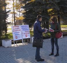 Сайт услуг в Егорьевске