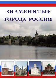 Сайт услуг в Абинске