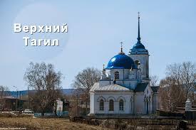 Сайт услуг в Иваньковском
