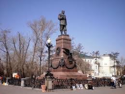 Сайт услуг в Иркутске