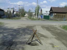 Сайт услуг в Кабанске