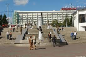 Сайт услуг в Каменск-Шахтинском