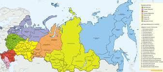 Сайт услуг Чукотский автономный округ