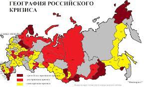 Сайт услуг Ивановская область